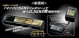バッテリー電動ガンマイクロ500バッテリー東京マルイニッケル水素バッテリー