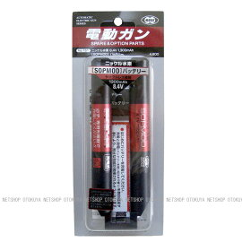 SOPMOD用バッテリー8.4V1300mAhニッケル水素バッテリー東京マルイ