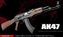 電動ガンAK47アブトマッド・カラシニコフAK47東京マルイ電動ガン