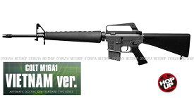 ■フルセット■ スタンダード電動ガン コルト M16 A1 ベトナムバージョン (バッテリー・新型充電器・おまけBB弾付き)【東京マルイ】【電動ガン】【18才以上用】