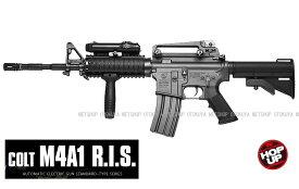 ■フルセット■ スタンダード電動ガン コルト M4A1 リスバージョンR.I.S. (バッテリー・新型充電器・おまけBB弾付き)【東京マルイ】【電動ガン】【18才以上用】