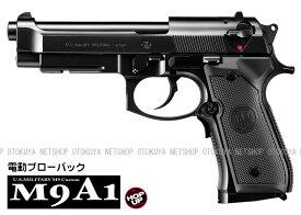 電動ブローバック フルオート M9A1【東京マルイ】【電動ガン】【10才以上用】