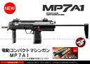 電動コンパクトマシンガン MP7A1【東京マルイ】【電動ガン】【18才以上用】