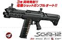 電動ショットガン SGR−12【東京マルイ】【電動ガン】【18才以上用】