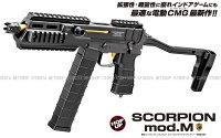 電動スコーピオンモッドM東京マルイマシンガン電動コンパクト