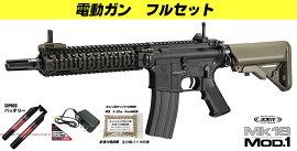 フルセットMk18Mod.1次世代電動ガン東京マルイフルセット