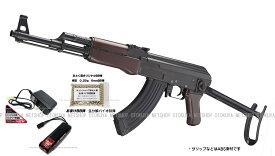 ■フルセット■ 次世代電動ガン AKS47 Type-3(バッテリー・新型充電器・おまけBB弾付き)【東京マルイ】【電動ガン】【18才以上用】