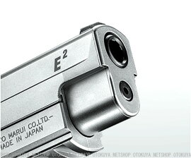 ガスP226E2ステンレスモデル東京マルイガスブローバック