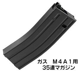ガスブローバック・マシンガンM4A1カービン東京マルイガスガンブローバック