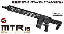 MTR16ガスブローバックマシンガン東京マルイライフルガスガンブローバック