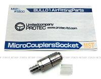 マイクロカプラーソケットMST6mmホースPROTECプロテック外部ソースCo2炭酸ガス