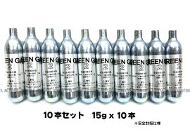 グリーンガスJSAGサンプロジェクトCo2ガスガン炭酸ガス外部ボンベ