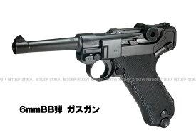 ガスブローバック ルガーP08 4インチ ヘビーウェイトHWモデル【タナカワークス TANAKA】【ガスガン】【18才以上用】
