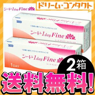 ◆◆一次性的一日很好UV 2箱安排(雙方眼睛1個月,分)/1日隱形眼鏡/種子