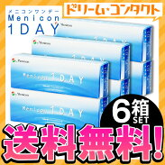 【送料無料】メニコンワンデー1箱30枚入6箱セット