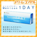 メニコンワンデー 1箱30枚入 / 1日使い捨てコンタクトレンズ menicon【1day】【ワンデーアクエア】