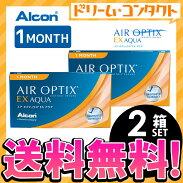 エアオプティクスEXアクア3枚入り1ヵ月交換コンタクトレンズ