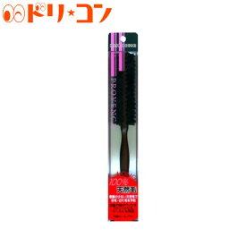 ロールブラシ SPV-45065 ヘアスタイリング ヘアケア 豚毛 SHO-BI