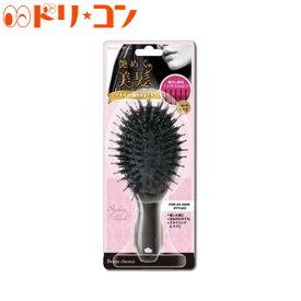 艶めく美髪ブラシ ショート LB-700 ヘアケア ヘアスタイリング 豚毛 ラッキーウィンク