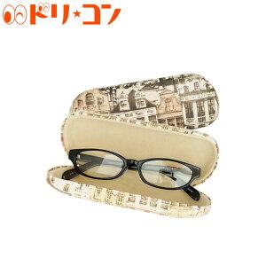 クラシック柄メガネケース サングラスケース 青山眼鏡
