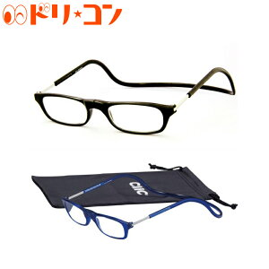 【送料無料】クリックリーダーレギュラータイプ ブラック 専用ケース付き 既成老眼鏡