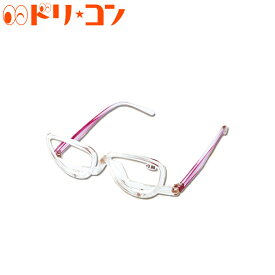 メイクアップグラス(メイク専用既成老眼鏡) えんきん 老眼鏡 美容 メイクアップ