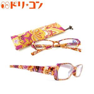 M2 BOOK KATU ブックカツ ペイズリーレッド【専用ケース付】《既成老眼鏡》 えんきん 老眼 リーディンググラス