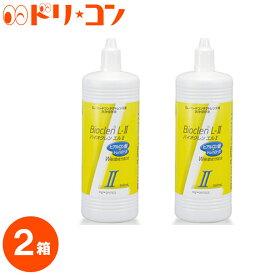 【送料無料】バイオクレンエル2 360ml 2本セット ハードレンズ用洗浄保存液 オフテクス