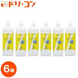 【送料無料】バイオクレンエル2 360ml 6本セット ハードレンズ用洗浄保存液 オフテクス