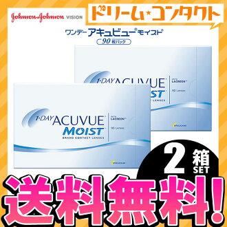 ◆ ◆ wanderacuvuemoist 90 包 2 盒套 (兩個 3 個月分) 每 1 天使用隱形眼鏡/Johnson & Johnson 遺棄
