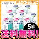 【送料無料】メガネのシャンプー除菌EX つめかえ用5個セット メガネクリーナー 全3種 ソフト99