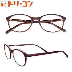 スマートリーダー【RD-9074】リーディンググラス 老眼鏡 シニアグラス 読書 ブラウン ウェリントン +1.00 +1.50 +2.00 青山眼鏡 ※各種調整及び度付レンズへの加工不可