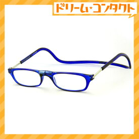 【送料無料】クリックリーダーレギュラータイプ ブルー 専用ケース付き 既成老眼鏡