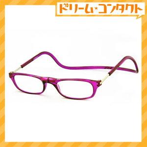 【送料無料】クリックリーダーレギュラータイプ パープル 専用ケース付き 既成老眼鏡 えんきん 老眼