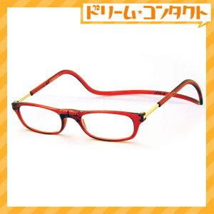 【送料無料】クリックリーダーレギュラータイプ レッド 専用ケース付き 既成老眼鏡 えんきん 老眼