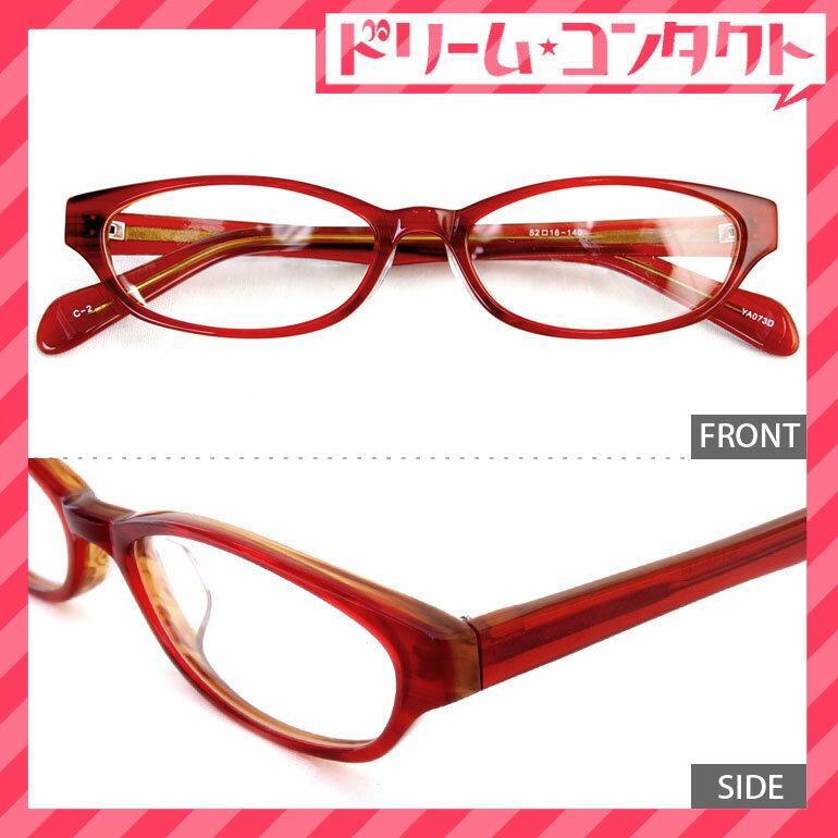 梅ネコメガネ【YA073-c2b】(セルフレーム+薄型レンズ+メガネ拭き+ケース付き)赤系黄系※マーブル模様は画像と若干の違いがあります。