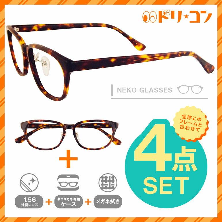 竹ネコメガネ【DK2364-C2】(鼻パッド付セルフレーム+薄型レンズ+メガネ拭き+ケース付き)茶系