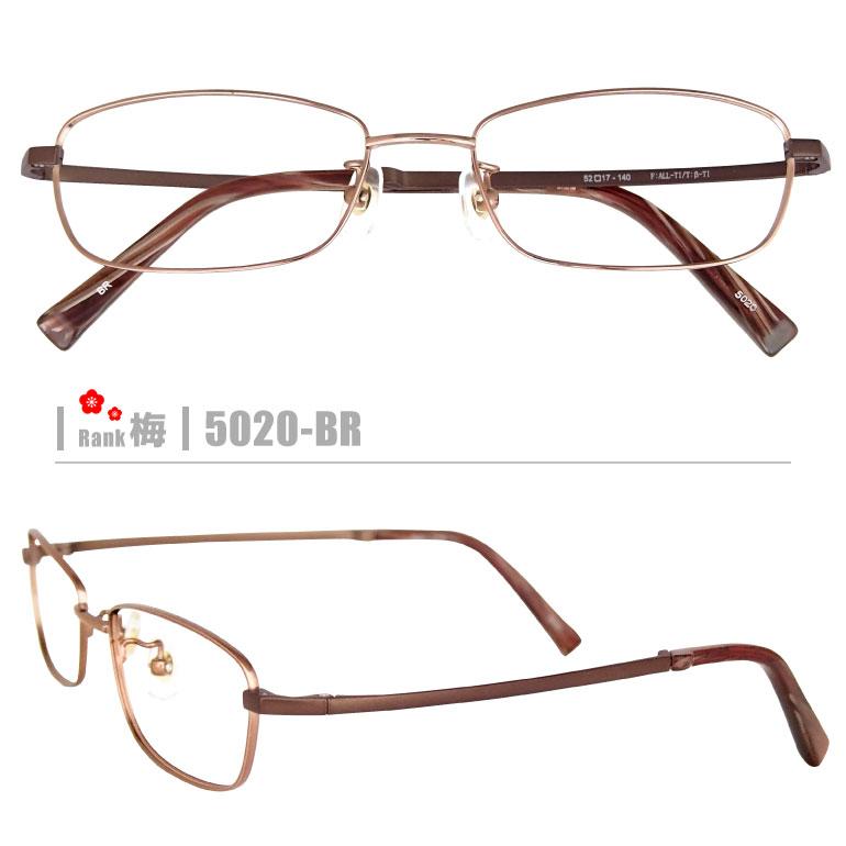 梅ネコメガネ【5020-BR】(メタルフレーム+薄型レンズ+メガネ拭き+ケース付き)茶系※素材の性質上、顔幅の調整はできません。
