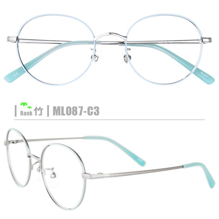 竹ネコメガネ【ML087-C3】(メタルフレーム+薄型レンズ+メガネ拭き+ケース付き)青系