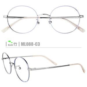 竹ネコメガネ【ML088-C3】(メタルフレーム+薄型レンズ+メガネ拭き+ケース付き)紫系ピンク系※レンズ縁のカラーは紫です。