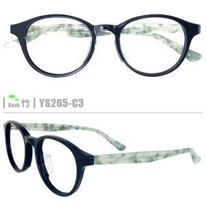 竹ネコメガネ【YS265-C3】(セルフレーム+薄型レンズ+メガネ拭き+ケース付き)青系緑系柄系