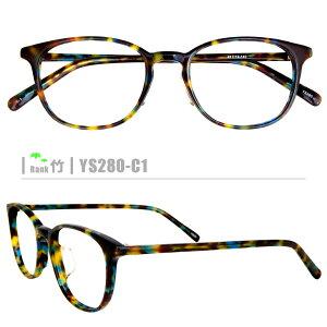 竹ネコメガネ【YS280-C1】(セルフレーム+薄型レンズ+メガネ拭き+ケース付き)茶系柄系