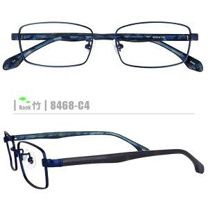 竹ネコメガネ【8468-C4】(コンビフレーム+薄型レンズ+メガネ拭き+ケース付き)青系