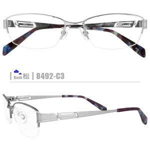 松ネコメガネ【8492-C3】(メタルフレーム+薄型レンズ+メガネ拭き+ケース付き)シルバー系※素材の特性上、顔幅・奥行の調整はできません。