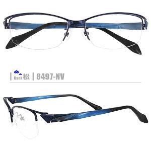 松ネコメガネ【8497-NV】(メタルフレーム+薄型レンズ+メガネ拭き+ケース付き)黒系青系※素材の特性上、顔幅.奥行の調整は出来ません。