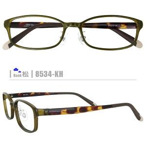 松ネコメガネ【8534-KH】(セルフレーム+薄型レンズ+メガネ拭き+ケース付き)茶系 ※素材の特性上、顔幅・奥行の調整は出来ません。