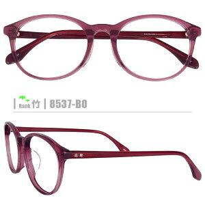 竹ネコメガネ【8537-BO】(セルフレーム+薄型レンズ+メガネ拭き+ケース付き)ピンク系