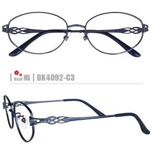 梅ネコメガネ【DK4092-C3】(メタルフレーム+薄型レンズ+メガネ拭き+ケース付き)青系