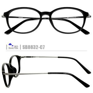 松ネコメガネ【SB8832-C7】(コンビフレーム+薄型レンズ+メガネ拭き+ケース付き)黒系 ※素材の特性上、顔幅の調整は出来ません。