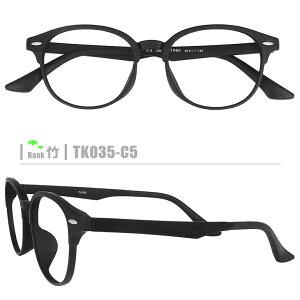 竹ネコメガネ【TK035-C5】(セルフレーム+薄型レンズ+メガネ拭き+ケース付き)黒系※素材の特性上、顔幅の調整は出来ません。